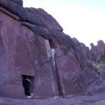 Aramu Muro 2 - Peru A Travel